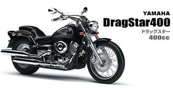 mk_dragster400.jpg